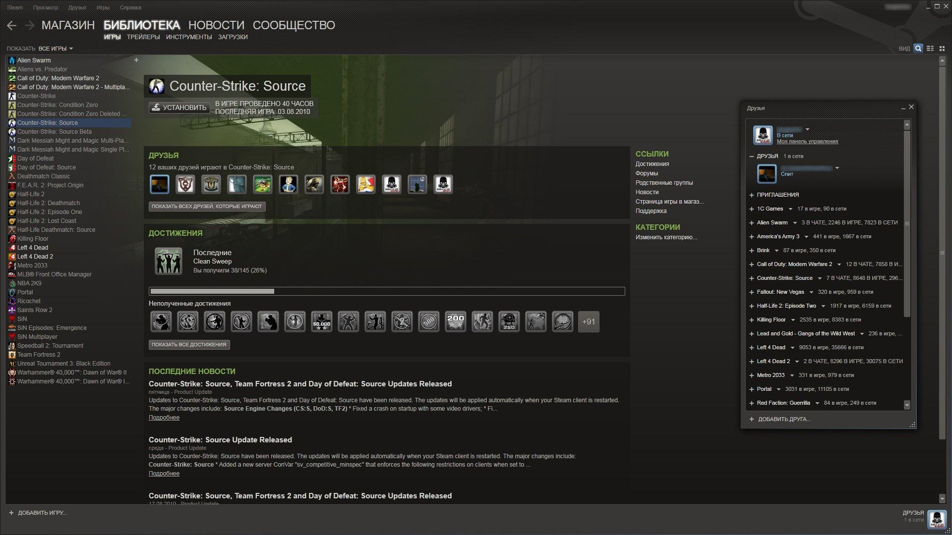 Steam Community : Guide : Способы оформления Вашего 95